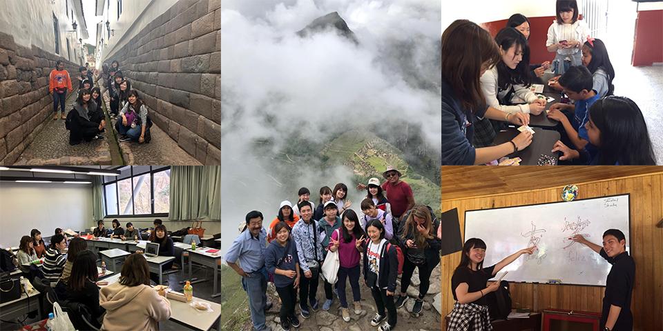 ペルーを通して世界を知るペルー文化交流研修旅行